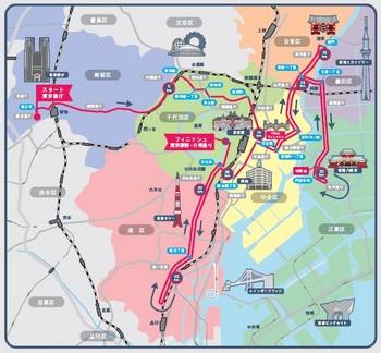 2017マラソン.jpg